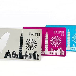 Taiwan bottle open card │ Taipei │ silver