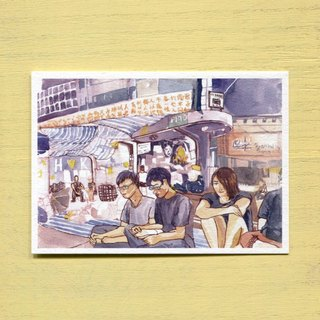 """Umbrella Diaries"" Postcard: The first eight days · Causeway Bay · tram stop"