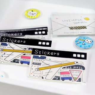 Be a daydreaming: the universe travel sticker group