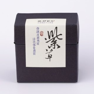 "Handmade soap / handmade soap ""ancient traditional recipe"" / wash / wash / cleansing / bathing / bathing / moisturizing / oil control"