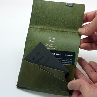Made Shosa [Japanese handmade vegetable tanned leather] business card holder / clip - Basic / green