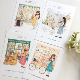 The shops Postcard Set 4pcs