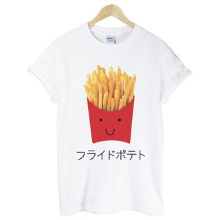 Japanese-French Fries T-shirt - White fries hamburger food fast food bread toast Japanese Japanese design own brand
