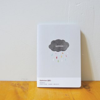 [Optimism]. Hand Notebook
