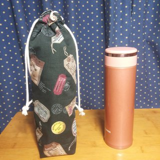 Order an exclusive thermos bottle pocket 3****** Please give the cup height + maximum diameter
