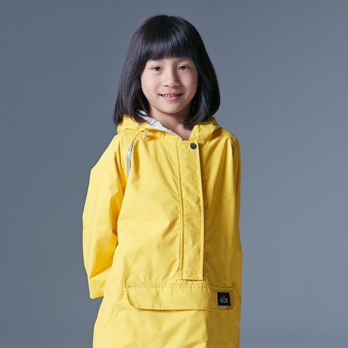 Portable raincoat children [yellow]