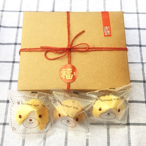 QUOTES Birthday Gift Customized Fortune Cake Fortune Cow Gift Box Seaweed Flavor Lucky Cookies 6 Incoming FORTUNE COOKIES
