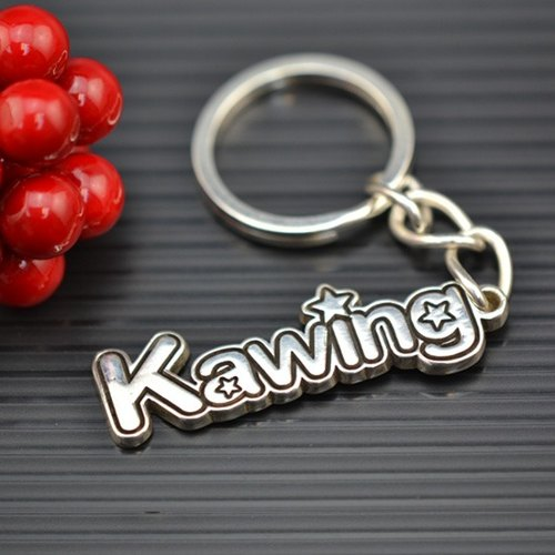Customized .925 sterling silver jewelry KEC00001- Keychain