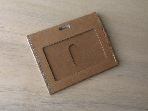 Simple washed kraft paper document sets (horizontal) set off
