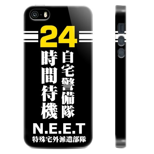 iPhone Case phone back cover - from the house Guard NEET