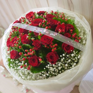 IDUN Flower Red Rose Flower Bunch (Taiwan Confinement)