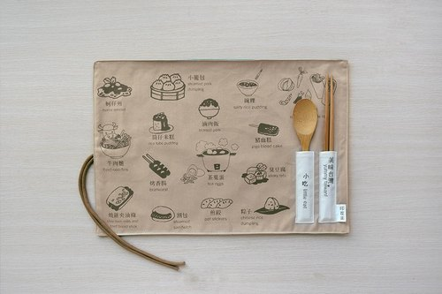 Placemat / Snack / earth gray