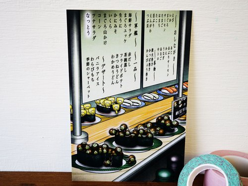 Post card: natto warship
