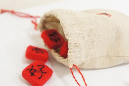 Nuanchun small blessings - the wool felt brooch kit couplets (couplets storage pouch delivery)