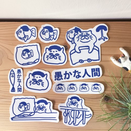 Stupid humans - Goro small daily papers and 10 into sub-toot sticker set