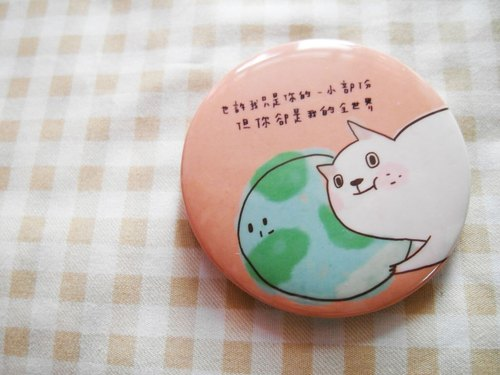 Xiu Xiu Bear / small white /-5.8cm badge