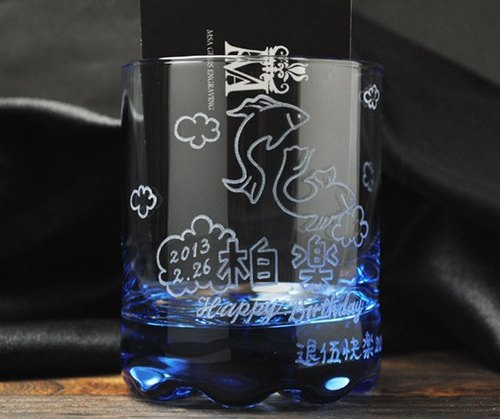 220cc [gave] Pisces ocean lettering glass romantic Pisces deep blue lettering Italy Bormioli Rococo gifts whiskey cup constellation Pisces Romance