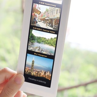 Screen Bookmark-Taipei City
