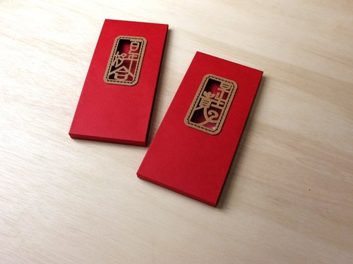 Wedding blessing red envelopes _ Bainianhaoge / Early Takako (choose one): 1 into