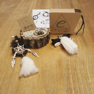 DIY Dreamcatcher key chain kit (set C)~ Valentine's Day gift birthday present Christmas gifts Indian.