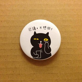 Badkitty Little Button - Read