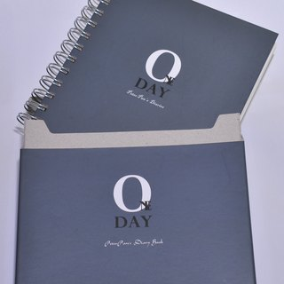 "Pan Yuwen ""One Day"" Letters"