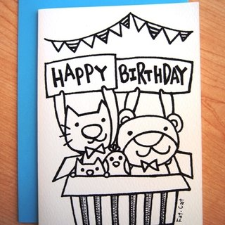 Coloring cards - celebrate the birthday together