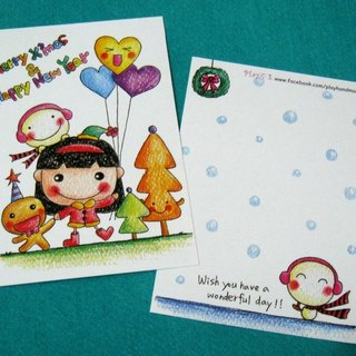 Illustration postcard _ Christmas card / New Year's card (girls balloons)