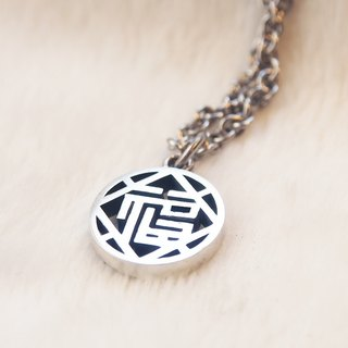 [Doll] Chinese word Xia Bomi silverware jewelry - Fu -. 925 sterling silver necklace creative handmade silver personalized recommendation minimalism.