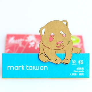 Mark TAIWAN McKee Zoo - Panda Paper Bookmark