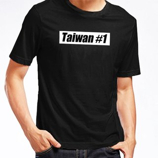 Taiwan # 1 box black TAC4-02-TWGO1