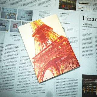 [Travel] A5 good to carry a notebook ◆ ◇ ◆ Tower and Carousel ◆ ◇ ◆ (blank plate)
