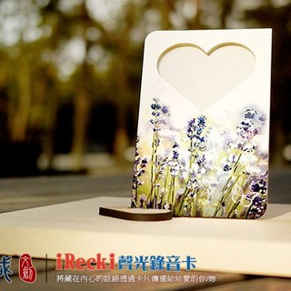 Lavender logs 60 seconds sound and light recording card postcard photo frame photo Tanabata Valentine's Day gift