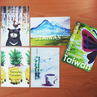 Taiwan Image – Painted Postcard Series