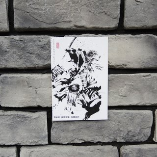[Sumi-e Post Card Motoji Goto