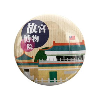 Magnet Opener-[Taiwan Attractions Series]-The Palace Museum