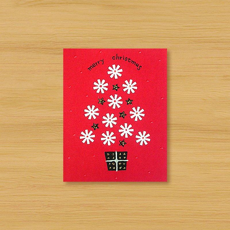 ( 2款供選擇 ) 手工卡片 _ 花花聖誕樹 - 聖誕卡