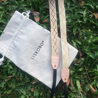 Hand Strap - Rush X leather (narrow)