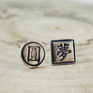 """Scriptcraft"" - Handmade silver 10mm earring (one characters)- custom made"