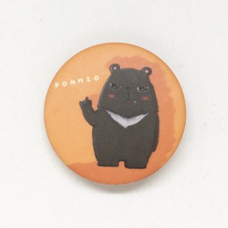 Animal badge bear brother 32mm version is no longer sold