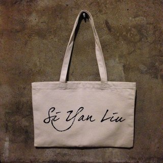 [Customized Name canvas bag - cursive writing design] (single-sided)