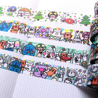 Yuzi * paper tape group - [Get bookmark card a set of random stickers + 2]