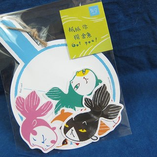 Goldfish Cat scooping sticker set