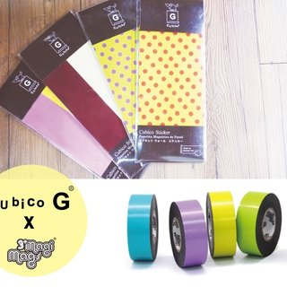 Magnetic tape + Cubi Sticker half No.1 Macaron selection kit