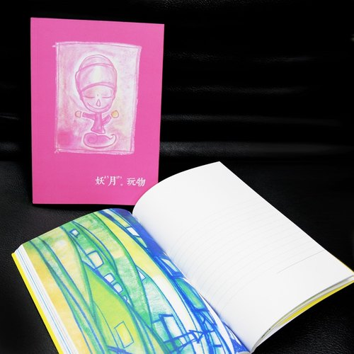 ELF - notebook (pink)