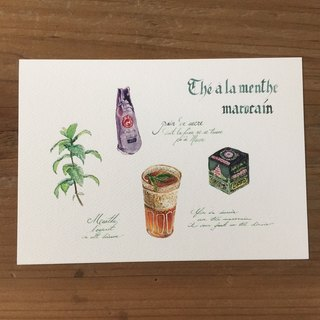 Diet & Travel Hand Drawn Postcard - Moroccan Peppermint Tea