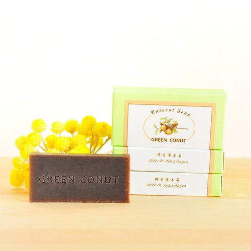 《GREEN CONUT》 Magic Jojoba Soap-30g