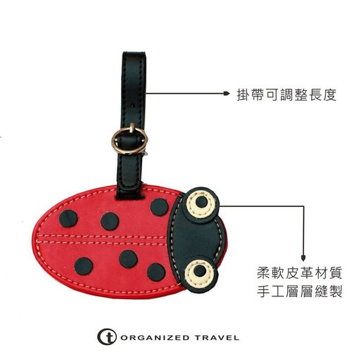 Cute animal shapes luggage tag - Ladybug