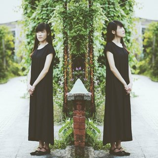 Spend vintage / Nippon black dress