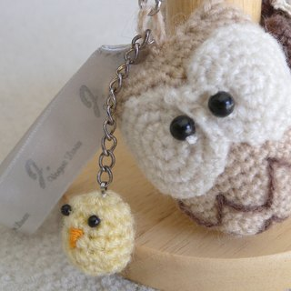 Hand crocheted baby: big eyes owl Charm Series II